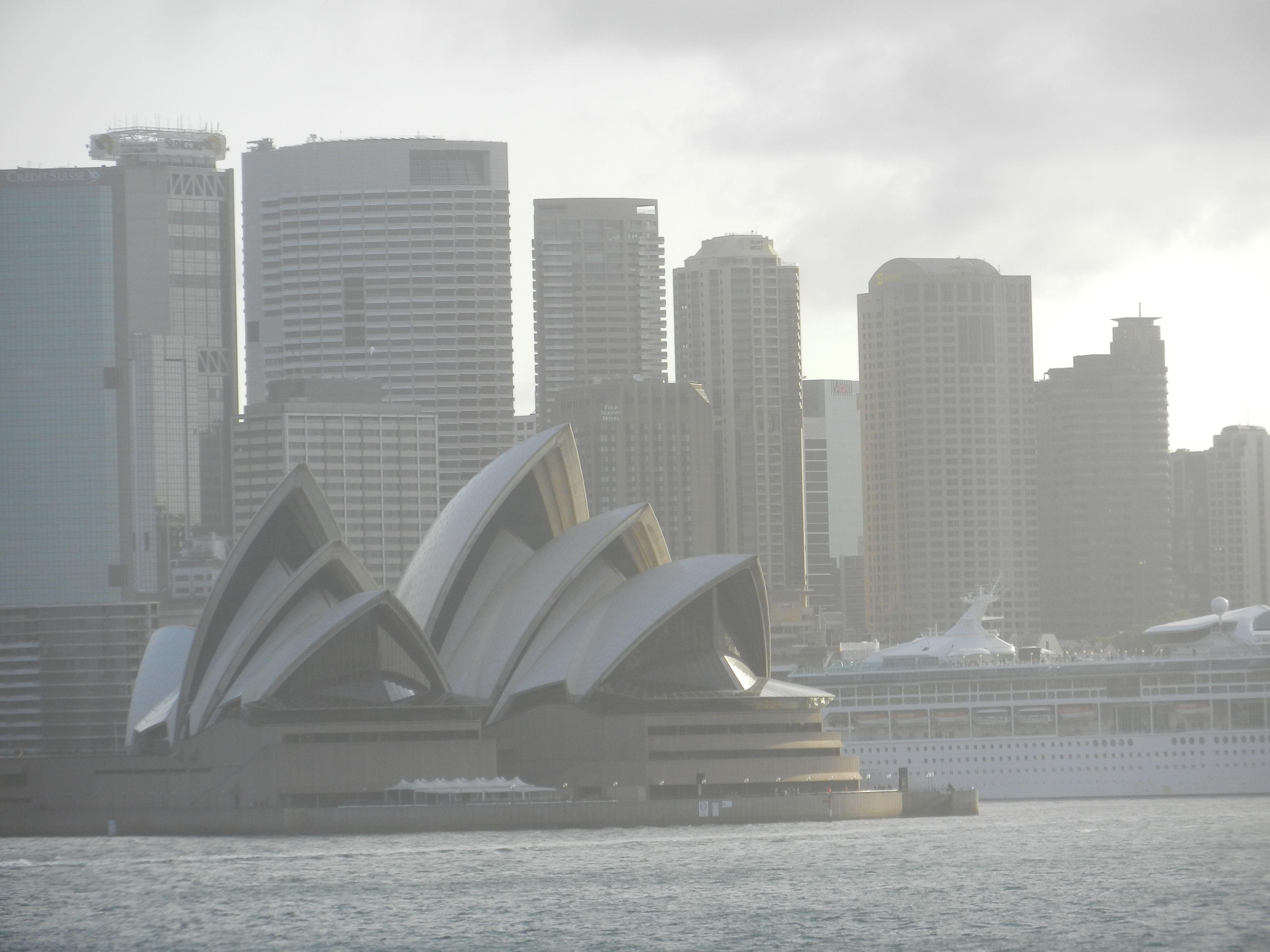 Австралийский ОН