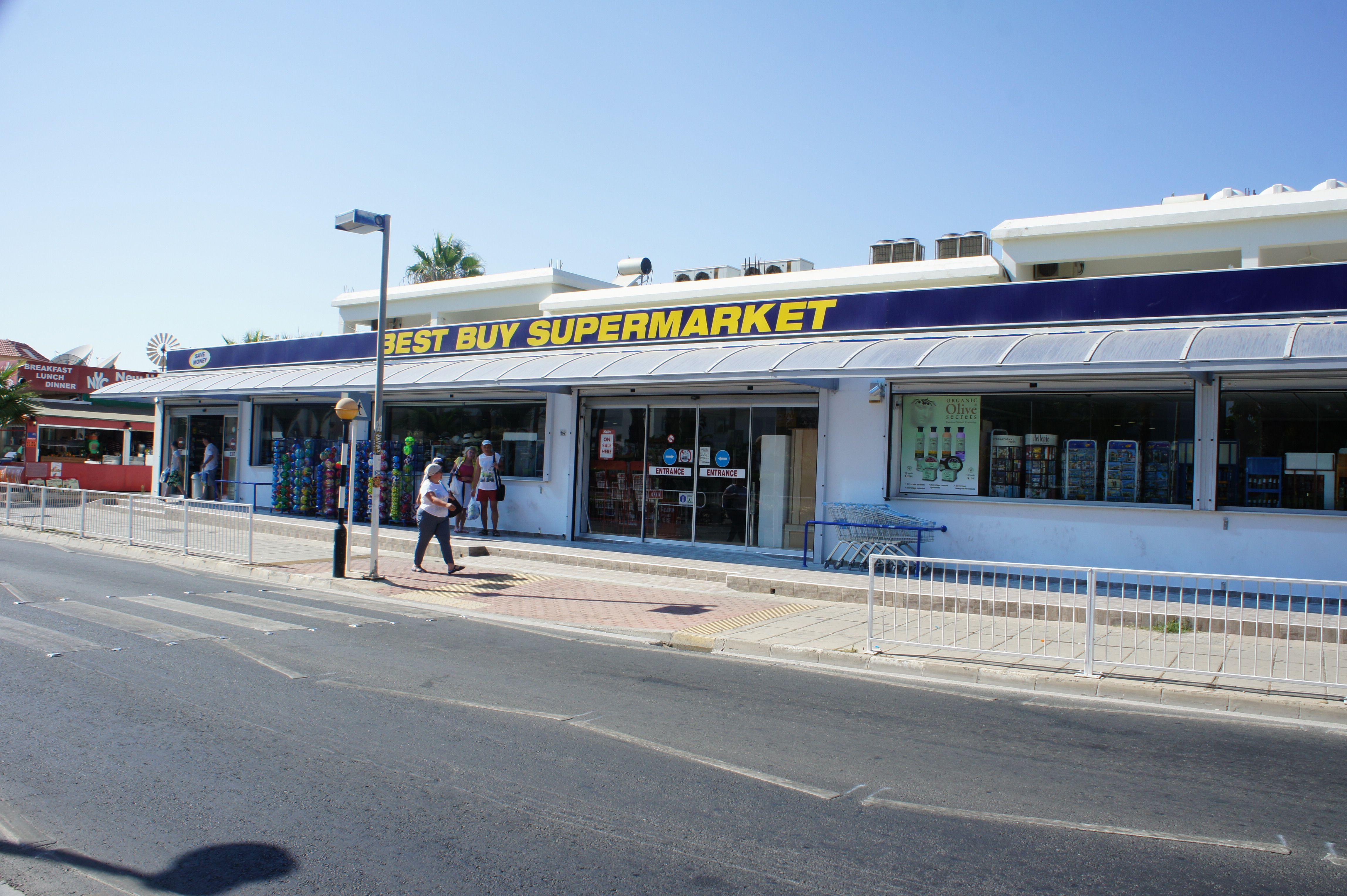 Шоппинг на Кипре. Супермаркеты в Айя-Напа